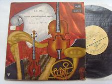 "NEUHAUS - Bach Well-Tempered Clavier Rare piano 10"" LP"