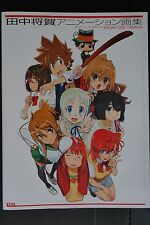 JAPAN Animation Art Works of Masayoshi Tanaka (Anohana,Reborn!,Toradora!)