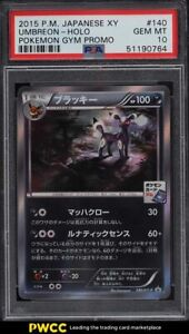 2015 Pokemon Japanese XY Promo Pokemon Gym Promo Holo Umbreon 140/XY-P PSA 10