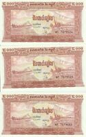Group Lot 3 Choice UNC Vintage Banknotes Cambodia 1995 2000 Riels 45