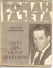 Solzhenitsyn One Day in the Life of Ivan Denisovich Rare Russian Gazeta 1963 1st