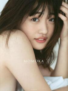 Ishida Momoka First Photo Book: MOMOKA Photobook