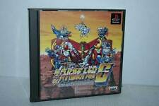 SUPER ROBOT WARS IV SCRAMBLE DAI-4-JI SUPER USATO SONY PSX PSONE JAP VBC 52128