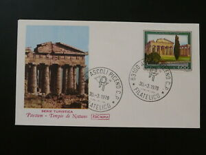 archaeology Neptune temple FDC Italy 87379