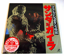 WAR OF THE GARGANTUAS SANDA vs GAIRA JAPAN LD Laser Disc Toho Monster Movie