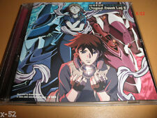 The MARS DAYBREAK anime CD soundtrack score SOUND LOG 2 bandai 37 tracks