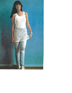 PHOEBE CATES PINUP - CUTE AS HELL - 5X8 - 1985!!