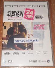 Kabukicho Love Hotel (dvd) Maeda Atsuko & Sometani Shota Japan Movie R3