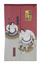 Japanese NOREN Door Curtain Yokozuna Sumo Wrestler Grand Champion 85 x H150 cm