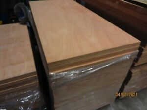 40 mm Buche Multiplexplatte II.Wahl 150 x 70 cm 49,27 €/qm Sperrholz