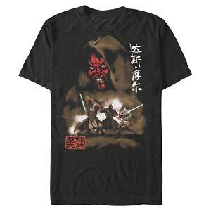 Star Wars Men's Darth Maul Kanji Battle  T-Shirt