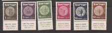 Israel 1950 Third Coins MNH Tab Set Scott 38-43  Bale 41-46