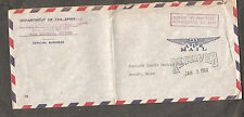 1963 cover Department of The Army Electronics Materiel Agency to Dexter Maine