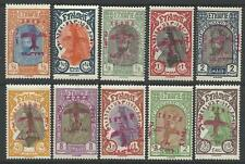 ETHIOPIA 1929 AIR MAIL RARE TYPE 111 RED HANDSTAMP SET MINT