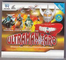 Ultraman Taro vs Monster Cosmoliguid & Liveking VCD ULE8425 Eng Dub Tokusatsu