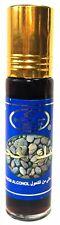 Moschus Alhajara Parfüm-Öl (8ml) Arabisches+Orientalisches Musk Neu *Misk Amber*