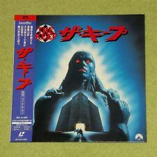 THE KEEP [1983/Horror] - RARE 1986 JAPAN LASERDISC + OBI (Michael Mann)