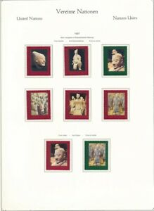 D209183 United Nations Vienna Bureau 1997 Nice Selection of MNH Stamps