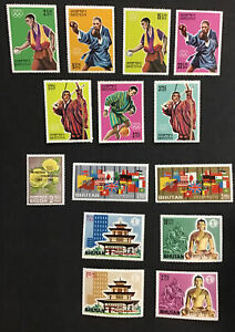 Bhutan 1964 VF MLH Sc#24-30, 44-46,47-48,51-52  1 Complete Set Two Partial (W2)