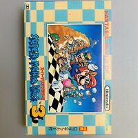 Rare Super mario bros.3 Nintendo game music Sound track retro NES Cassette Tape