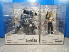 Good Smile Company Pop Up Parade Fullmetal Alchemist Edward & Alphonse Elric