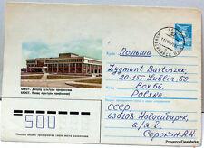 URSS CCCP  TIMBRES OBLITERES SUR LETTRE port gratuit Ru20