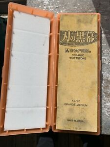 Shapton K0702 Sharpening Stone