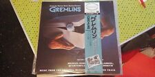 GREMLINS (JERRY GOLDSMITH) LP JAPAN