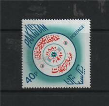 Pakistan 1980 Hafiz Mahnood Shairani SG 539 MNH