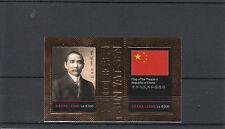 Sierra Leone 2011 MNH Sun Yat-Sen Gold Stamp 2v Sheet Leaders China Flag