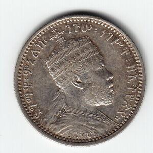 ETHIOPIA 1/8 Birr EE1887 1895 KM2 Ag.835 3.5g A-Paris HIGH GRADE - VERY RARE !