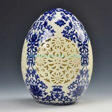 china high-grade tusk porcelain Egg shape ornament Openwork carving art nn