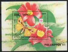 CAMBODIA 1991 - BLOC PHILANIPPON / INSECTS / FLOWERS MNH