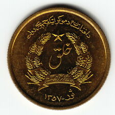 AFGHANISTAN 25 pul 1357 1978 KM990 AlBr 1yr type TOP key coin of the series RARE