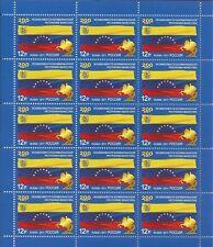RUSSLAND RUSSIA 2011 MINI SHEET 200 ANNIVERSARY OF THE INDEPENDENCE VENEZUELA **