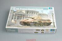Trumpeter 1/35 01536 E-50 (50-75 tons) Standardpanzer