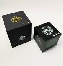 veilleuse coranique forme Kaaba (cube)