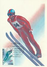 1988 Soviet Union FDC card Winter Olympic Games Calgary (set 5 cards)