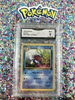⭐️ 1st Edition Seaking Jungle Set Pokemon Card WotC Nintendo 1999 Mint 9 🎏