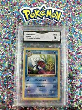 �� 1st Edition Seaking Jungle Set Pokemon Card WotC Nintendo 1999 Mint 9 �