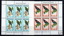 New Zealand 1962 Health Stamp sheets M.S.813b MNH