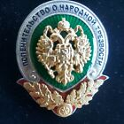 Badge Empire Russia 'The struggle for sobriety' copy.