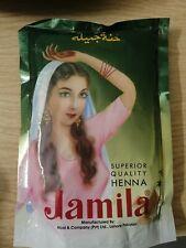 Hennè jamila body art quality 250 gr  Henne tono freddo