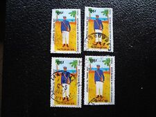 COTE D IVOIRE - timbre yvert/tellier n° 788 x4 obl (A27) stamp