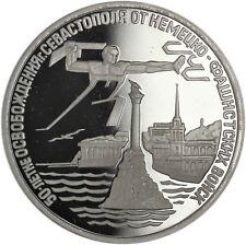 Russland 3 Rubel 1994 Befreiung Sewastopol Polierte Platte in Münzkapsel T5-6