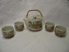 Andrea by Sadek Peacock Teapot with 4 Teacups, Excellent Condition