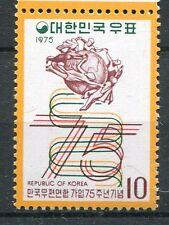 COREE du SUD, 1975, timbre 823, EVENEMENTS, 75° UPU, neuf**