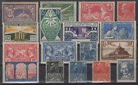 CG141532/ FRANCE / LOT 1907 - 1934 MINT MNH CV 186 $