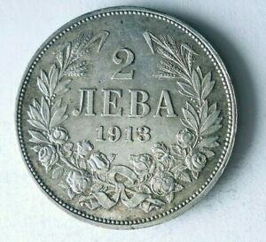 1913 BULGARIA 2 LEV - High Quality Vintage Silver Coin - Lot #L21