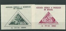 ROMANIA 1945 AIR BLOCKS  MNH** [ISSUED WITH NO GUM]